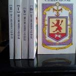 Стивенсон Р. в 5 томах, Архангельск