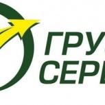 Вывоз _мусора_Грузчики_Грузоперевозки., Архангельск
