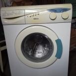 стиральная машина BEKO, Архангельск