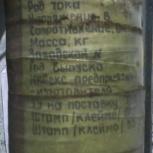 Катушка 578-35.471 (-220 в, 2190 Ом), Архангельск