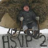 Нужно заказать газель, Архангельск