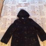Одежда для беременных, Архангельск