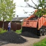 Доставка-песок земля кора щебень шлак пгс кирпич, Архангельск