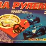 продам игрушку - игра За рулем, Архангельск