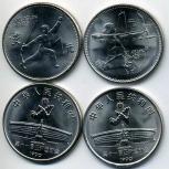 Набор из 2-х юбилейных монет Китая: Азиатские игры, Архангельск