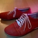 спортивные туфли для девочки, Архангельск