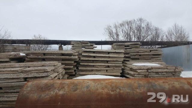 Архангельск дорожные плиты цена лоток железобетонный арычный