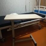 Стол для лежачих больных, Архангельск