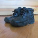 детские кожаные ботинки, Архангельск