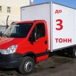 Грузоперевозки, переезды, грузчики, Архангельск