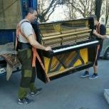 Профессиональная перевозка пианино в Архангельске., Архангельск