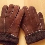 Продам перчатки мужские меховые, Архангельск