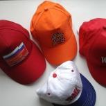 Коллекция рекламных бейсболок, новые, указана цена за 1 шт, Архангельск