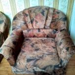 кресло, Архангельск