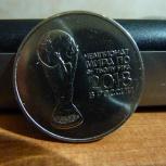 Монета, Архангельск