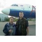 бригада опытных грузчиков, Архангельск
