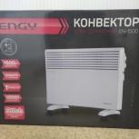 Конвектор электрический  EN-1500 (4 шт.), Архангельск