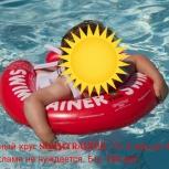 Детский плавательный круг, Архангельск