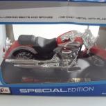 Мотоцикл Maisto YAMAHA 2001 Road Star, Архангельск