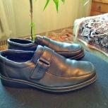 Туфли школьные для мальчика, Архангельск
