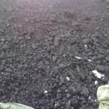Уголь Каменный, Архангельск
