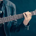 Самое быстрое обучение на гитаре. Уроки гитары., Архангельск