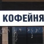 Продам световой короб, Архангельск
