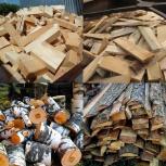 дрова с доставкой, Архангельск