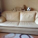 Продам диван натуральная кожа, Архангельск