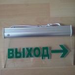 продам светодиодные светильники с аккумулятором 089-1, 089-2, Архангельск