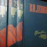 Ленин В.И. Избранные произведения в 4-х т.,1986, Политиздат, Москва, Архангельск