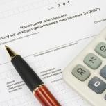 возврат налога на доходы физических лиц, Архангельск