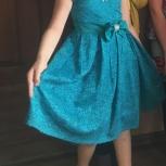 Платье на выпускной 4 класс, Архангельск