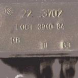 Реле-регулятор напряжения 22.3702, Архангельск