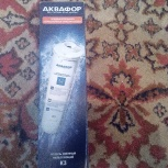 фильтр для воды, аквафор К3,в упак., Архангельск