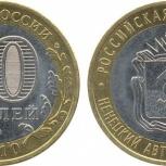 Юбилейные монеты, Архангельск