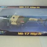Вертолёт Mi-17 Ирак, Архангельск