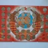 Полный набор юбилейных рублей СССР  64 монеты (1,3,5 руб.), Архангельск