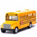 Американский школьный автобус, Архангельск