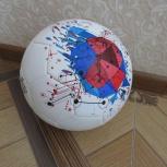 мяч  футбол, Архангельск