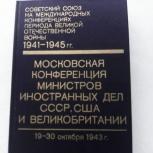 Сборник документов ., Архангельск