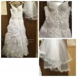 Шикарное свадебное платье, Архангельск