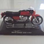 Мотоцикл MOTO GUZZI 850 Le Mans, Архангельск