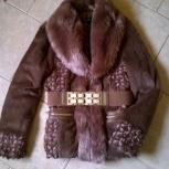 Пиджак-курточка с мехом, Архангельск