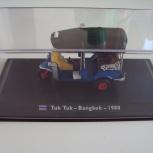 Такси Таиланд тук тук Бангкок 1980, Архангельск