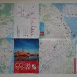 Карты (Сочи, Москва, Санкт-Петербург, Европа) и др.,  б/у, Архангельск