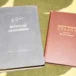 И.В. Сталин, Архангельск