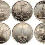 Набор из 6 монет олимпиада 1980 Москва, Архангельск
