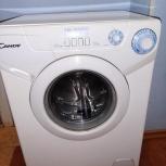 Ремонт стиральных машин и водонагревателей, Архангельск