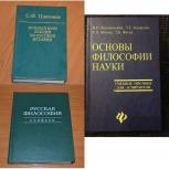 Учебная литература, Архангельск